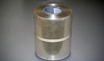 Пленка  термоусадочная 350мм*750м*15мкм